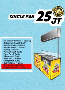 Hulala Single Pan