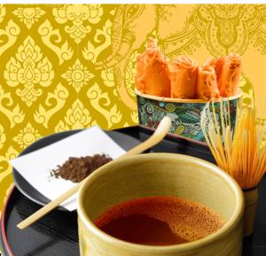 Hulala Thai Tea